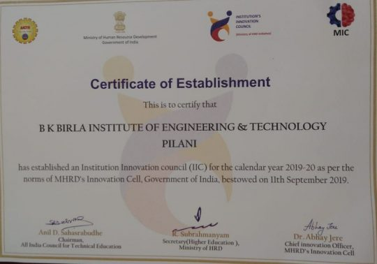 Institution Innovation Council  (IIC)